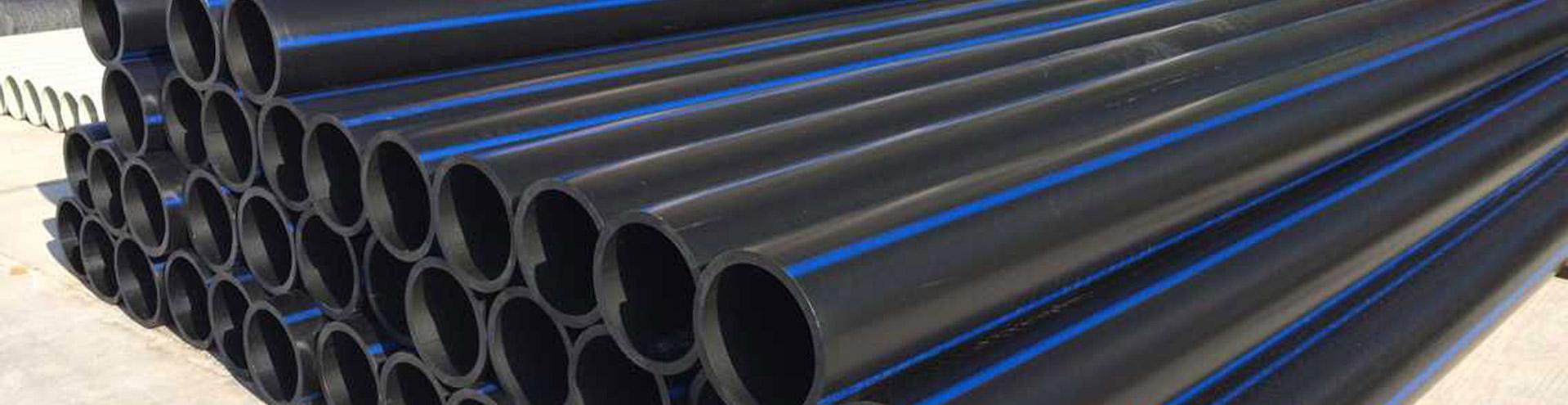Производство пластиковых водонапорных труб диаметром 20-630